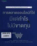 Y59M04_B155072