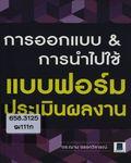Y59M05_B155081