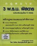 Y59M05_B155522