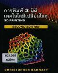 Y59M06_B155641