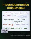 Y59M06_B155646