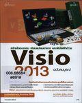 Y59M07_B155966