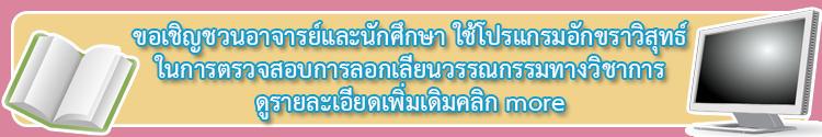 Akkaravisut_banner