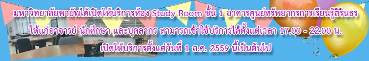 Study Room fl 1_edit