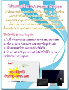 access english edit