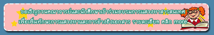 literacy skill 2016_1