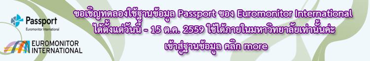 passport euromoni_2016_edit