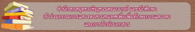 information-literacy-59_2