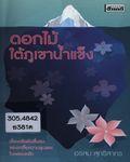 Y60M03_B157067