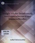 Y60M05_B157342