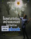 Y60M05_B157375