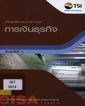 Y60M05_B157632