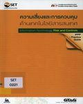 Y60M05_B157636