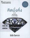 Y60M06_B156831