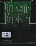 Y60M06_B157340