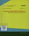 Y60M06_B157458_2