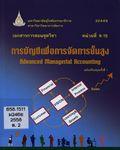 Y60M06_B157463_2