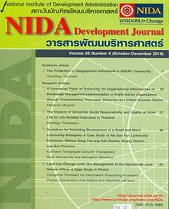 NIDA_Cover OK