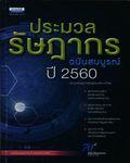 Y60M10_B158317