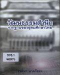 Y60M10_B158345