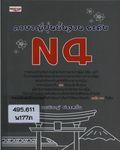 Y60M10_B158359