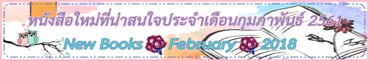 Feb_2018