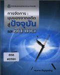 Y61M05_B159163