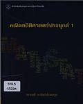Y61M05_B159167