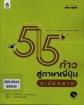Y61M05_B159263