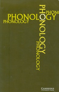 Cover_Phonology