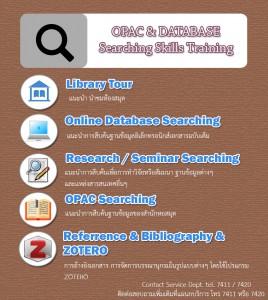 Information Literature 59_2
