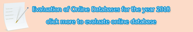 online database valuation english ver