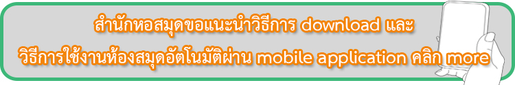 matrix mobile app_banner