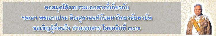 K prem banner