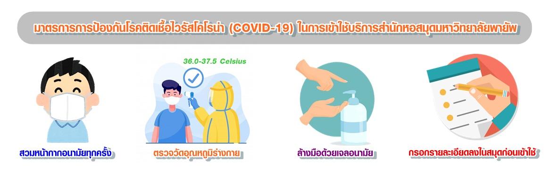 slide Covid-19